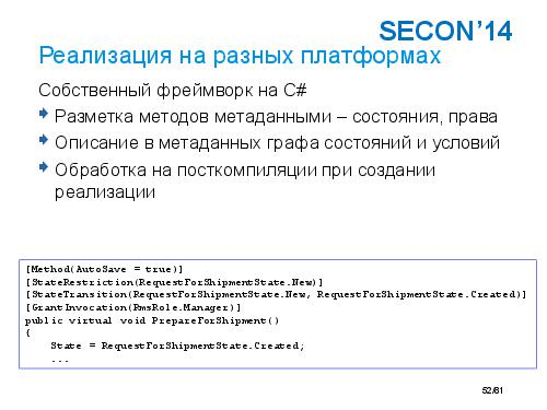 Tsepkov-SECON-2014-DDD.pdf